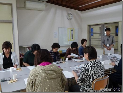 女性MS地域貢献活動(放課後等デイサービス『リトル・ピース』にて窓ふき作業)