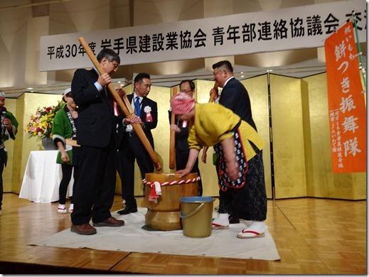 ichi青年部交流会'181012 (29)