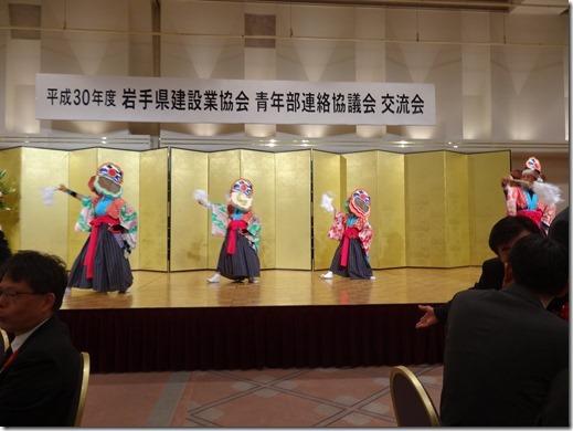 ichi青年部交流会'181012 (35)