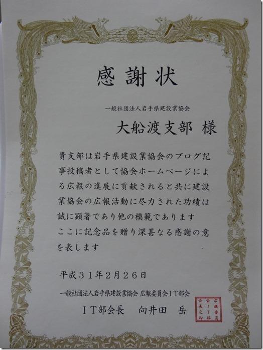 00DSC01386
