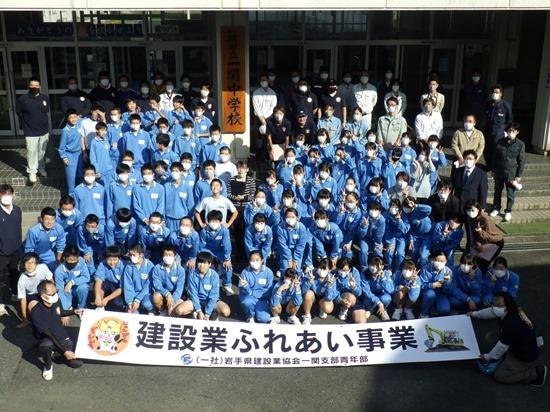 ichi021013ふれあい (12)