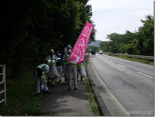 sen200805mitinohi (1)