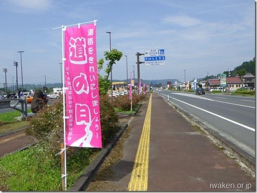 sen200805mitinohi (3)