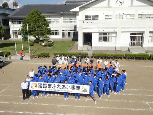 '19.5ichi (89)