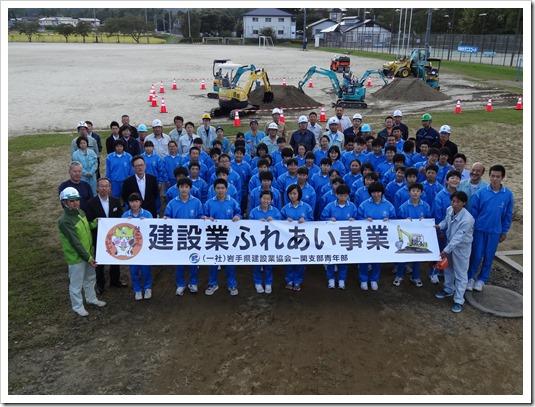 H2909ichi(55)