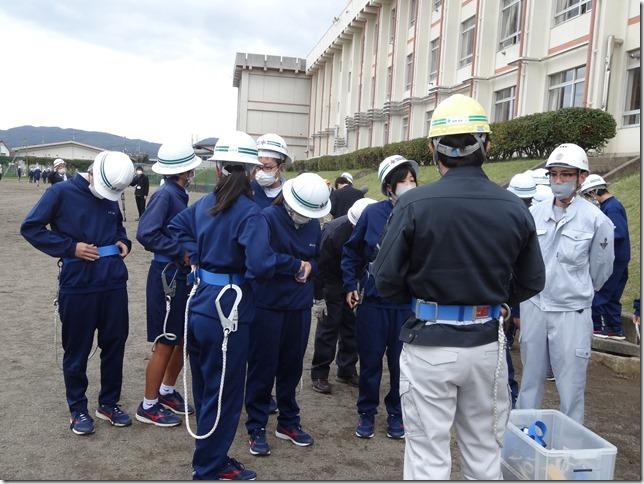 ② 安全帯の着用