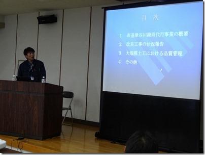 千厩土木センター講演