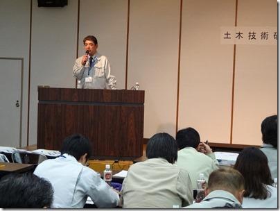 一関農村整備センター講演
