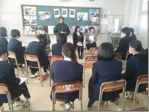 H27キャリア支援事業女性マネジング-2①