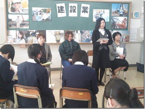 H27キャリア支援事業女性マネジング-2②