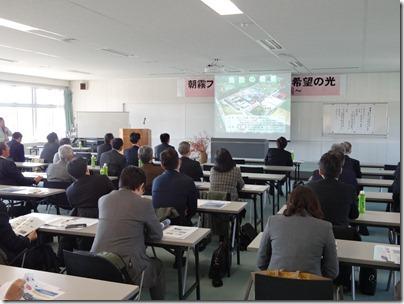 富士教育訓練センターの概要説明