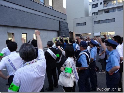 H28.7.27暴力団追放盛岡市民会議0013
