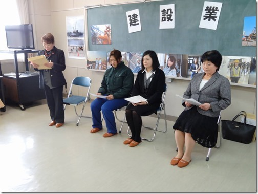 H27キャリア支援事業女性マネジング③