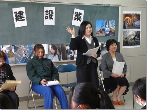 H27キャリア支援事業女性マネジング⑤