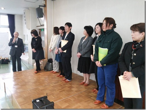 H27キャリア支援事業女性マネジング①