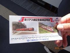 senDSC00405