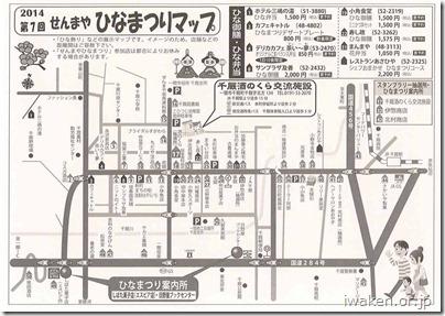 千厩ひな祭り地図
