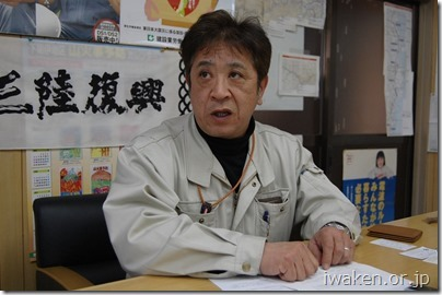 三好建設(株)(宮古市)土木部次長 小川 司さん