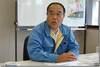 (株)テラ 常務取締役 小笠原秀夫さん