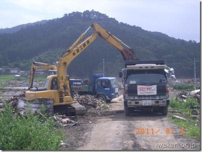 横田建設提供陸前高田市での作業の様子
