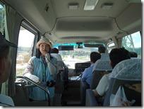 観光ガイド(車中1)