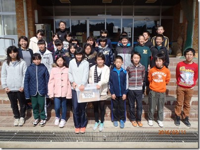 米崎小学校