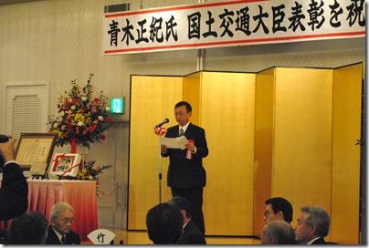 県沿岸広域振興局の佐々木和延局長・祝辞