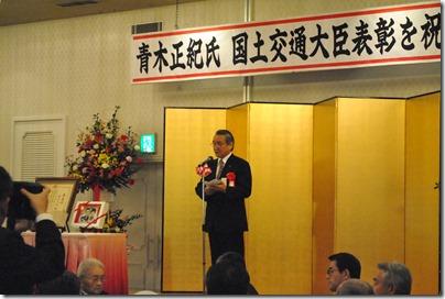野田武則釜石市長・祝辞
