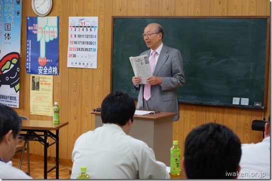 宮経営コンサルタント事務所 代表 宮 健 様