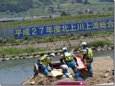 H27水防訓練0002