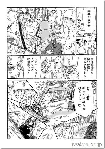 manga001mihon