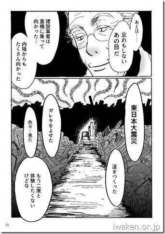 manga002mihon