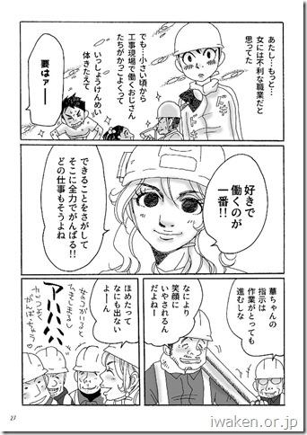manga003mihon