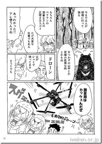 manga004mihon