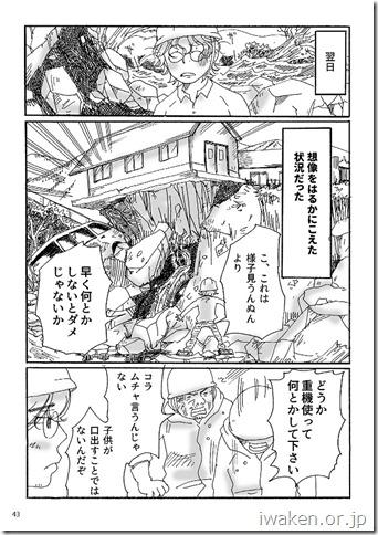 manga05mihon