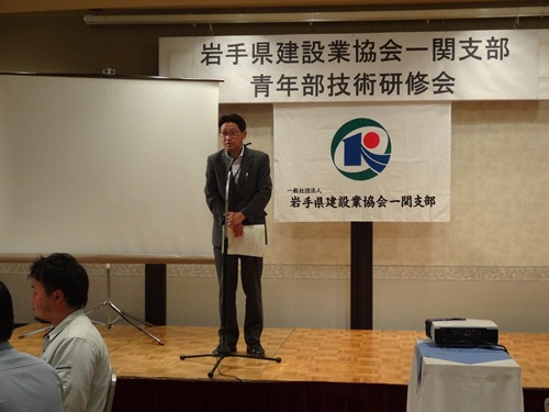 ichiH290728研修会 (3)
