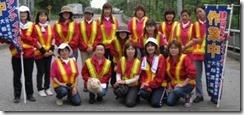 平成26大船渡支部女性2