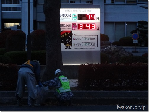H27.11.14落葉清掃0005