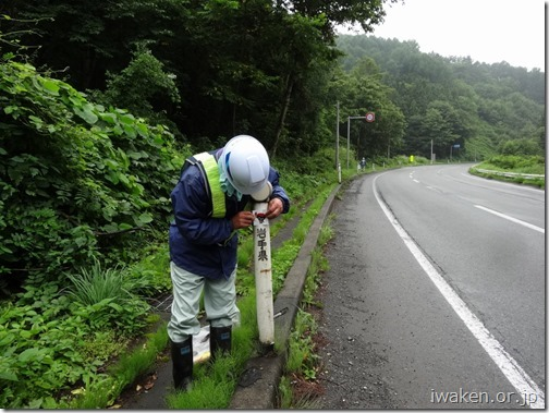 H28.7.28 B級会道路清掃0013