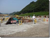 明戸海岸災害復旧(23災630)