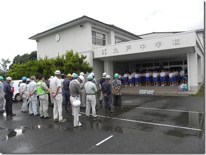 DSCN2551(開会式)