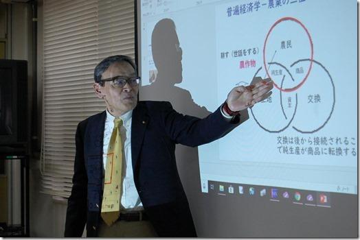 ITサポートチーム・支部職員ブログ投稿研修会