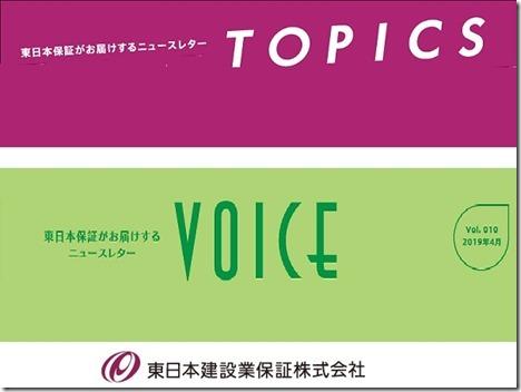 topicsvoice