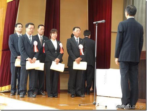 04  優秀建設施工者岩手県知事表彰被表彰者2