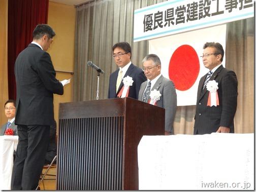 11 受賞者代表取締役あいさつ