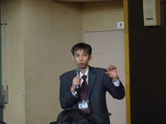 H270127アイサンテクノロジー中村講師