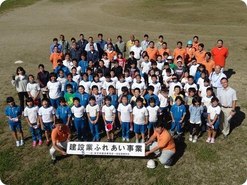 ichi160921ふれあい (1)