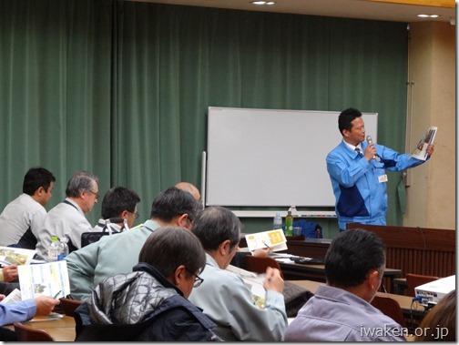 【東北電力(株)】高祖安全主査2