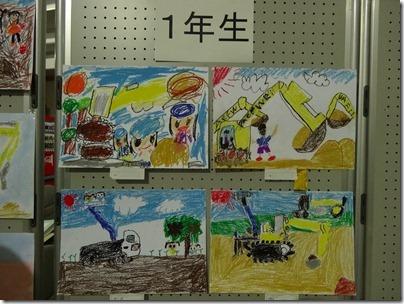 1年生の作品