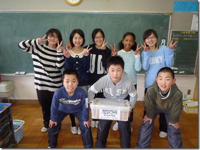 横田小学校